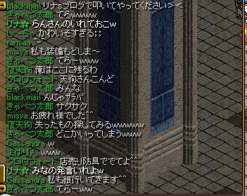 RedStone 09.02.13[37]