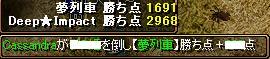 RedStone 09.02.15[04]