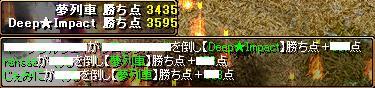 RedStone 09.02.15[06]