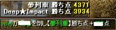 RedStone 09.02.15[07]