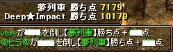 RedStone 09.02.15[12]