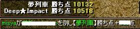 RedStone 09.02.15[17]