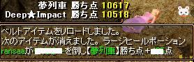 RedStone 09.02.15[18]