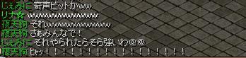 RedStone 09.02.15[22]6