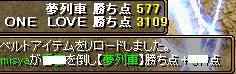 RedStone 09.02.16[07]