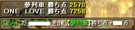 RedStone 09.02.16[10]