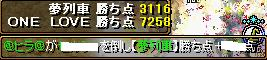 RedStone 09.02.16[11]