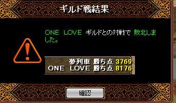 RedStone 09.02.16[12]