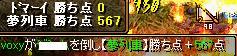 RedStone 09.02.20[04]