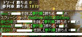 RedStone 09.02.20[05]