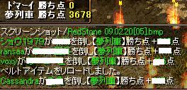 RedStone 09.02.20[06]