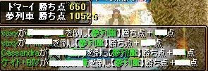 RedStone 09.02.20[10]
