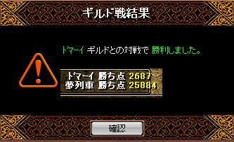 RedStone 09.02.20[17]
