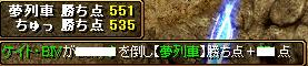 RedStone 09.02.22[03]