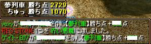 RedStone 09.02.22[04]