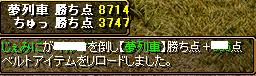 RedStone 09.02.22[10]