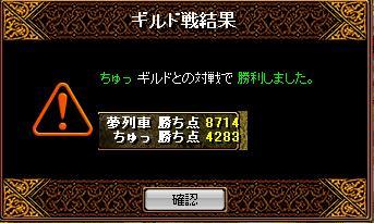 RedStone 09.02.22[11]
