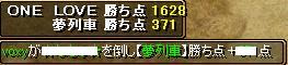 RedStone 09.02.23[11]