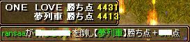 RedStone 09.02.23[13]