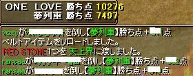 RedStone 09.02.23[17]