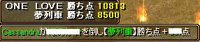 RedStone 09.02.23[18]