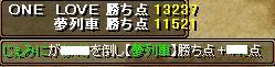 RedStone 09.02.23[21]