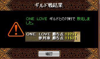 RedStone 09.02.23[22]