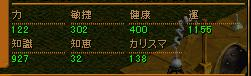 RedStone 09.02.23[08]