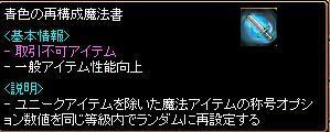 RedStone 09.02.26[00]