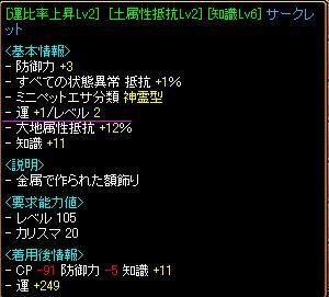 RedStone 09.02.26[01]