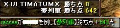 RedStone 09.02.27[01]