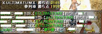 RedStone 09.02.27[02]