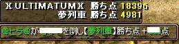 RedStone 09.02.27[05]
