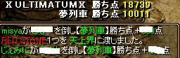 RedStone 09.02.27[09]