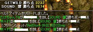 RedStone 09.02.28[11]