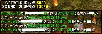 RedStone 09.02.28[16]