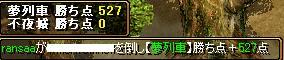 RedStone 09.03.02[02]