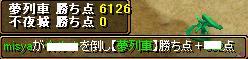 RedStone 09.03.02[10]