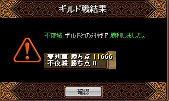 RedStone 09.03.02[12]