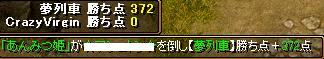 RedStone 09.03.03[04]