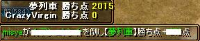 RedStone 09.03.03[07]