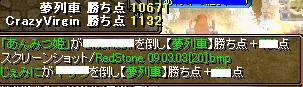 RedStone 09.03.03[21]