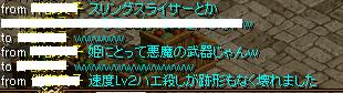 RedStone_09.03.05[03]3