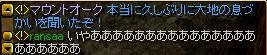 RedStone 09.03.06[07]