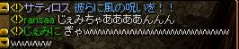 RedStone 09.03.06[06]