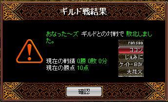 RedStone 09.03.06[08]