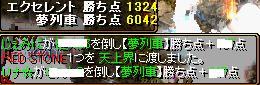 RedStone 09.03.20[10]