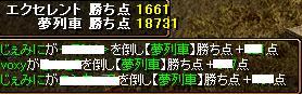 RedStone 09.03.20[20]