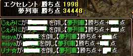 RedStone 09.03.20[29]