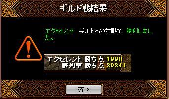 RedStone 09.03.20[33]